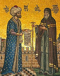 Mosaic of Mehmed II and the Patriarch of Constantinople