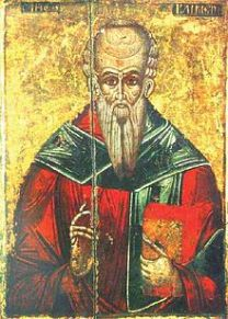 Patriarch Michael I Keroularios of Constantinople, usurper in 1040