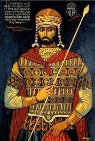 Constantine XI in armor icon