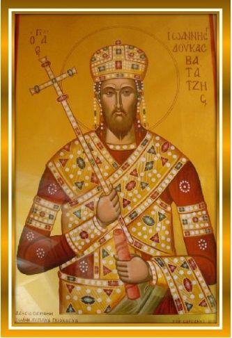 St. John III Doukas Vatatzes icon