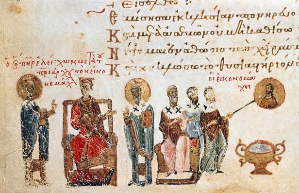 Constantine V's Iconoclasm