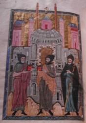 Medieval manuscript of Evagrius Scholasticus