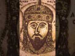 Isaac II Angelos (r. 1185-1195/ 1203-1204), father of Alexios IV