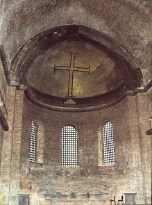 Iconoclast art under Constantine V