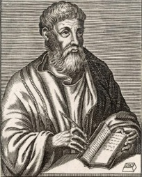 Libanius (314-394), Greek philosopher