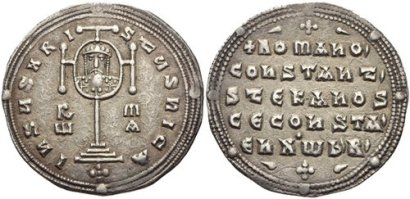 Coin of Emperor Romanos I Lekapenos with the names of his co-emperors his sons Christopher, Constantine, Stephen, and son-in-law Constantine VII