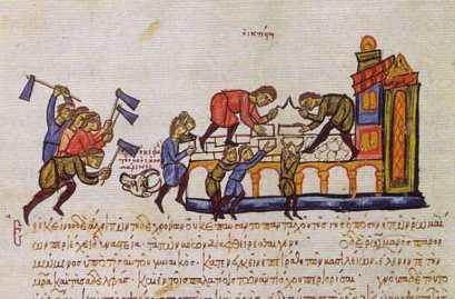 Byzantine construction