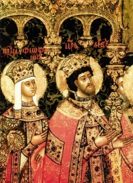 Leo VI and his first wife Theophano