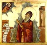 Byzantine Hesychasm