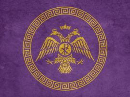 Byzantine flag Greek inspired