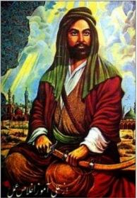 Muawiyah I, 1st Umayyad Caliph (661-680)