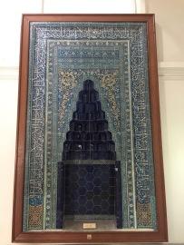 Mihrab of Karaman