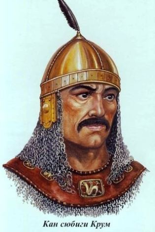 Khan Krum of Bulgaria (r. 796-814)