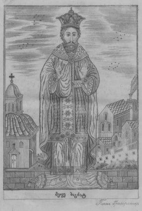 King Bagrat IV of Georgia, father of Maria of Alania