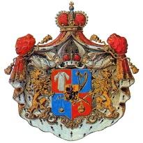 Georgian Bagrationi Dynasty coat of arms