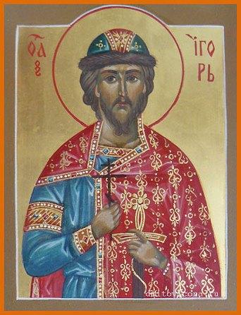 Prince Igor I Kiev (r. 912-945)