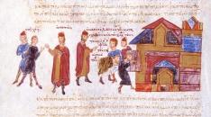 Illustrated manuscript of the Komnenos family