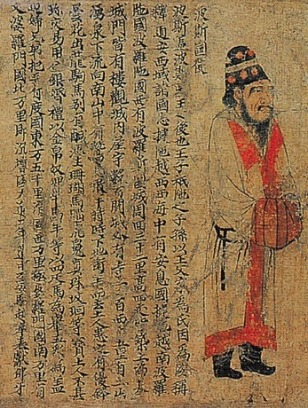 Old Book of Tang