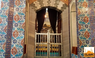 Tomb of Abu Ayyub in Constantinople