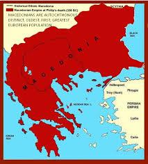 Map of Philip II's Macedonian Empire