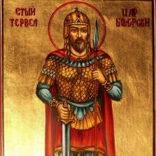 Khan Tervel of Bulgaria