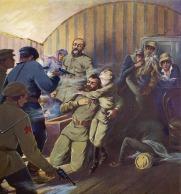 Romanov family execution