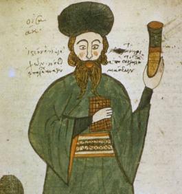 12th century Byzantine doctor