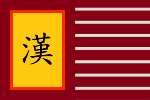 Chinese Han Empire flag