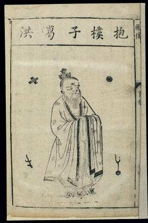 Ge Hong, Chinese historian