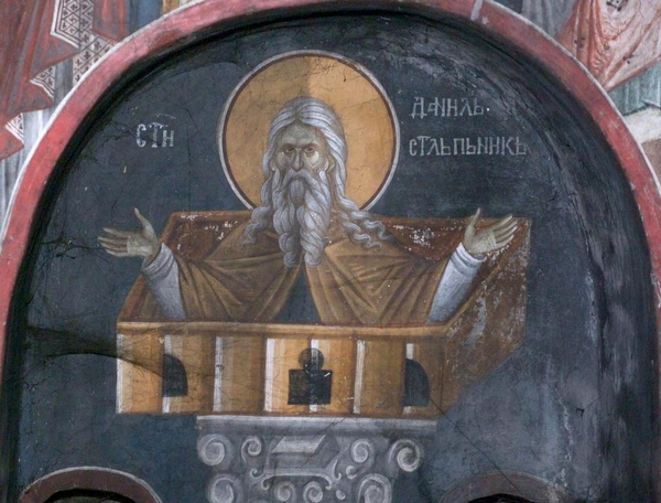 Byzantine fresco of St. Daniel the Stylite