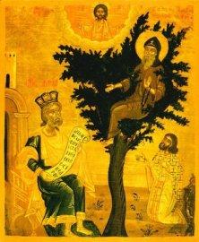 Byzantine Dendrite ascetic