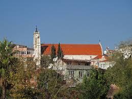 Peribleptos Monastery, Constantinople