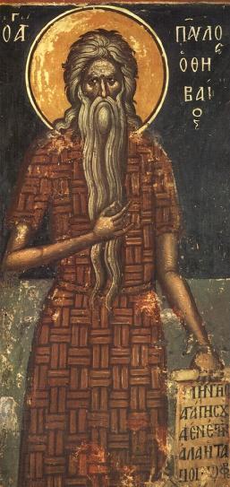 Byzantine Grazer ascetic