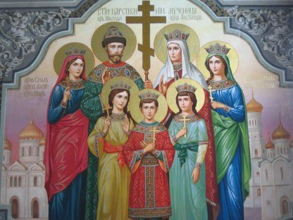 Russian icon of the last ruling family of Russia