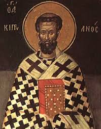 St. Cyprian (200-258), bishop of Carthage