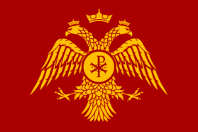 Byzantine imperial flag- Roman eagle and Christian Chi-Rho
