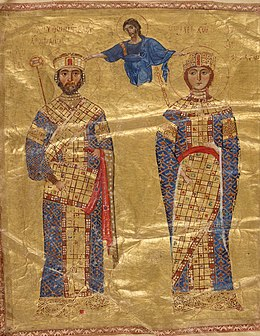 Emperor Nikephoros III, left (r. 1078-1081) and wife Empress Maria of Alania, former wife of Michael VII