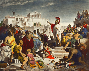The Republic of Ancient Athens