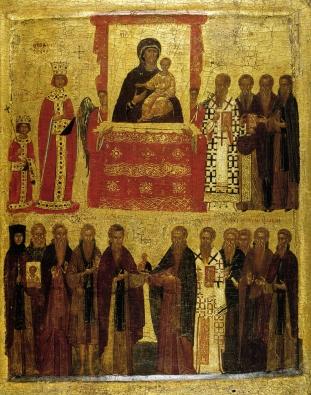 Restoration of icon veneration in Byzantium, 843
