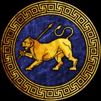 Bosporan Kingdom seal
