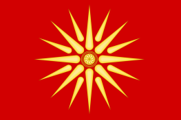 Flag of the Macedonian Empire
