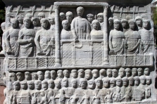 Frieze of Theodosius I in the Hippodrome of Constantinople