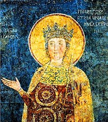 Empress Irene Doukaina, wife of Alexios I