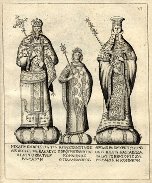 Palaiologos imperial family, left to right: Michael VIII, son Constantine, and wife Theodora