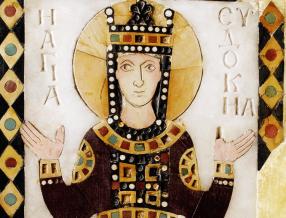Empress Eudocia, wife of Theodosius II
