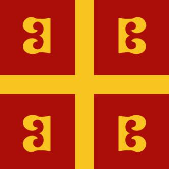 Byzantine national flag