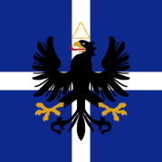 Despotate of Epirus flag