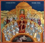 1st Council of Nicaea, 325