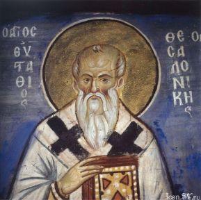 Eustathios, Bishop of Thessaloniki