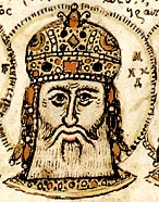 Icon of Emperor Andronikos II as an old man